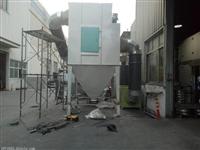 涟水农药废气处理设备厂家-有机废气处理-生物除臭系统选蓝阳环保