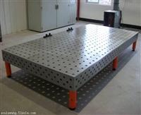 三维柔性焊接平台工装夹具