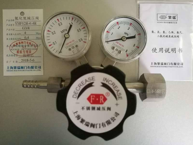 不锈钢氟化氢减压阀YHF12R-0.4R