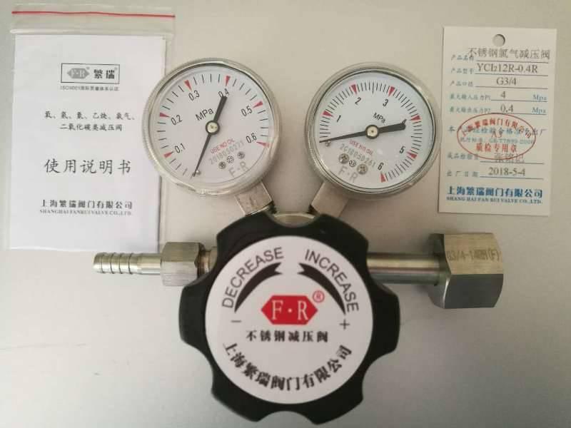 不锈钢氯气减压阀YCI212R-0.4R