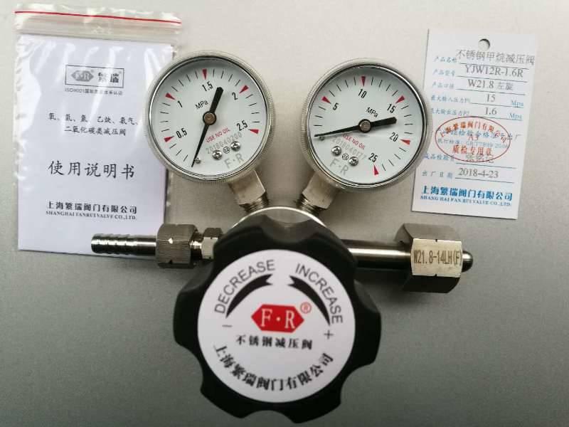 不锈钢甲烷减压阀YJW12R-1.6R高纯气特气气瓶调整器CH4表316L