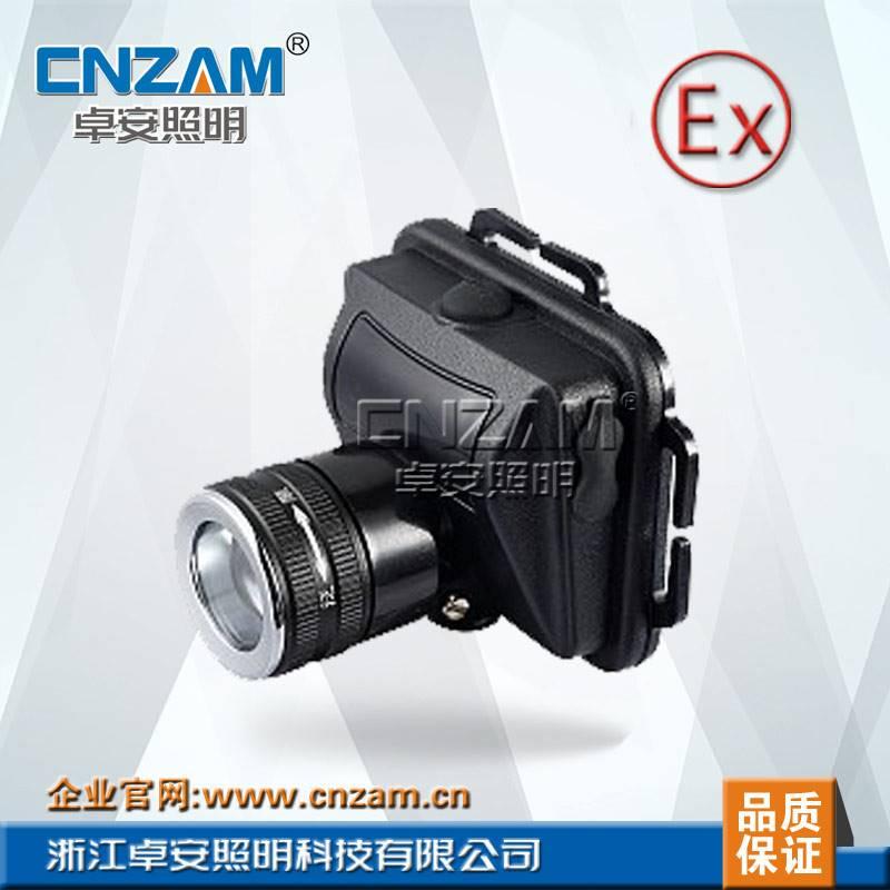 IW5130 防水耐用高光效微型防爆头灯