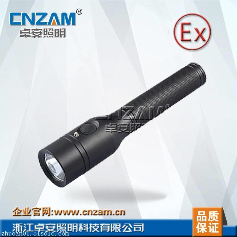 ZJW7630高亮度强光电筒