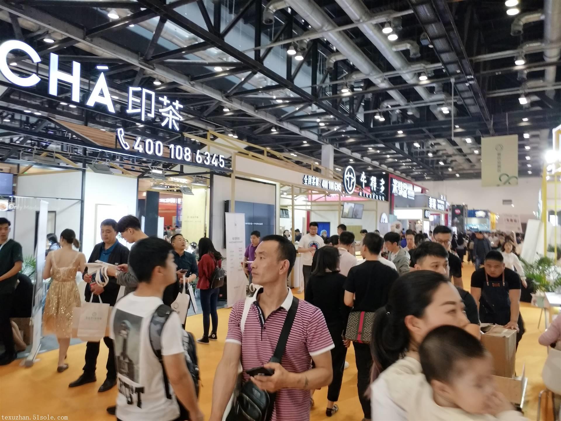 2019第二十一届中国特许加盟展北京站
