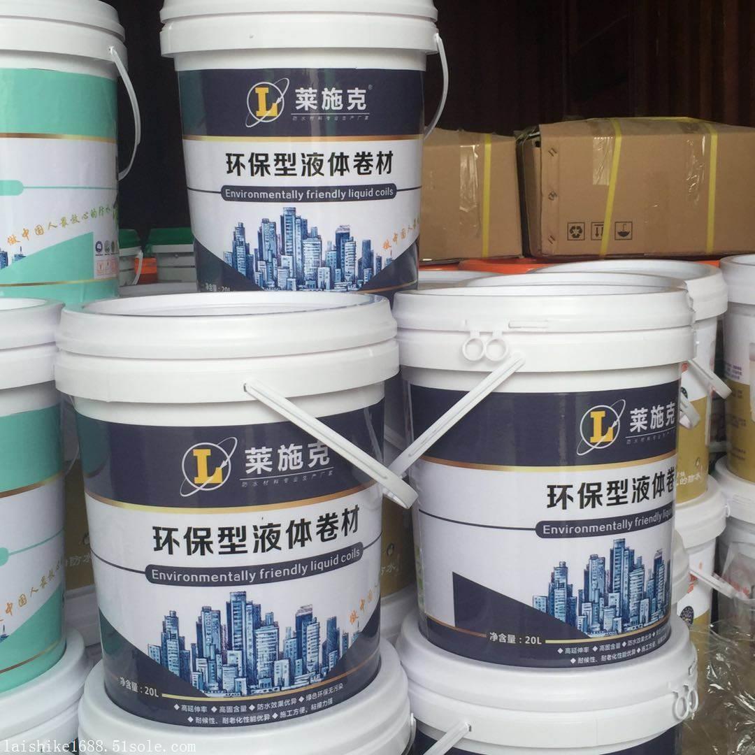 液体卷材中国知名厂家
