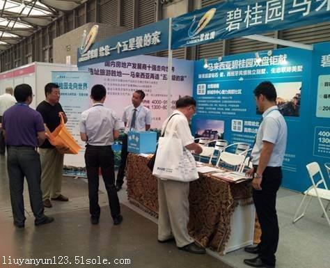 2018天津建博会