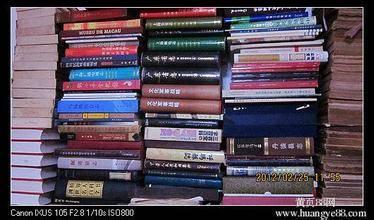 上海外文旧书回收   收购连环画小人书