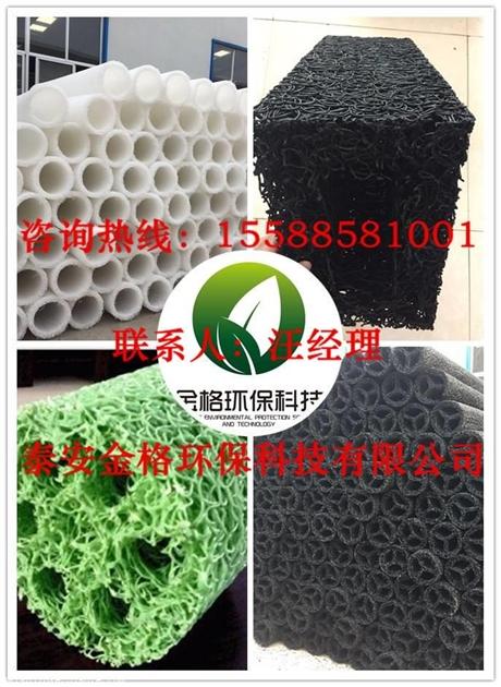 塑料盲沟导排水效果好,泰安金格常年供应渗排水网管