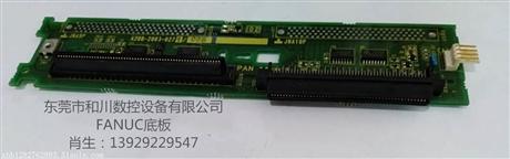 FANUC A20B-2003-0271  底板