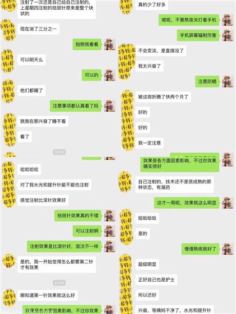 台湾南光贵妇是什么