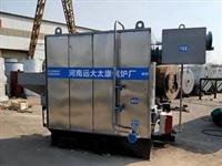 生物质蒸汽发生器酒厂生物质蒸汽发生器