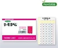 日本NICHIGI日油技研變色測溫片