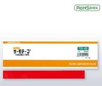 日本NICHIGI日油技研溫度標簽3K-65