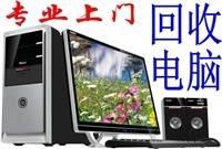 上海二手服务器回收/免费价格评估