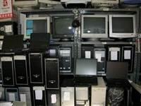 上海电脑回收价格优惠吗  大量回收电脑厂家
