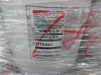 国际阿克苏Intertherm 50 硅酮高温漆