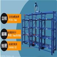 徐州模具架厂家