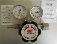 不�P�二氧化硫�p�浩�YSO212R-0.4R高��怏w 特�舛�氧化硫�p�洪y