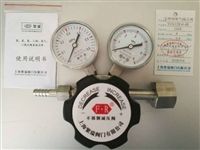 不锈钢氯气减压阀YCI212R-0.4R高纯气特气 气瓶调整器Cl2表 316L