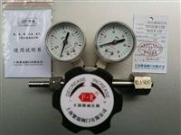 不锈钢一氧化碳减压阀YCO12R-1.6R高纯气特气气瓶调整器CO表316L