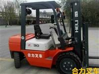 合力四吨二手叉车,柴油三吨半叉车价格