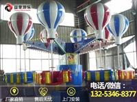 桑巴气球全套价格