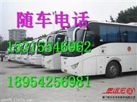 青岛直达武汉随车电话189-5425-6981卧铺DB