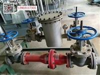 河北恩曼防腐防垢设备解决脱硫装置真空泵的结垢问题
