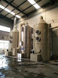 常州废气净化生产设备厂家,蓝阳环保设备加工厂家