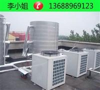 惠州大亚湾空气能热水器生产厂家