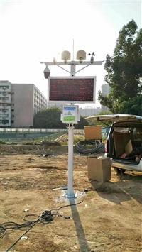 扬尘噪声监测设备生产厂家 设备精湛品质一流服务到家