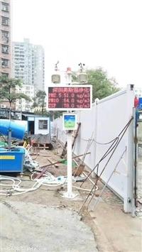 海南扬尘在线监控仪 海南工地扬尘监测 海南扬尘在线监测厂家
