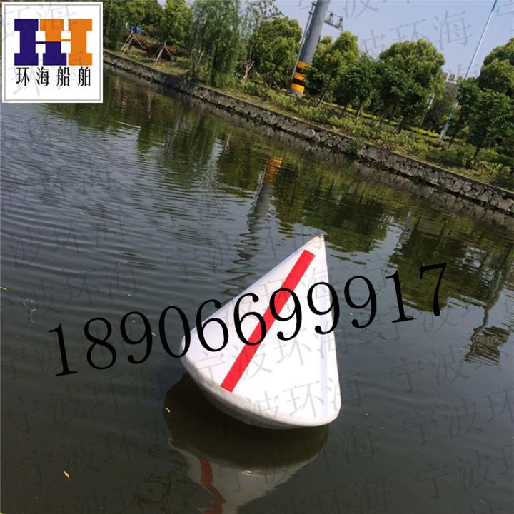 航道浮标 警示浮标 下锚浮标厂家