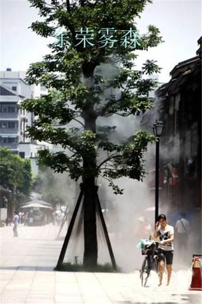 生产厂家供应休闲公园冷雾人造雾系统