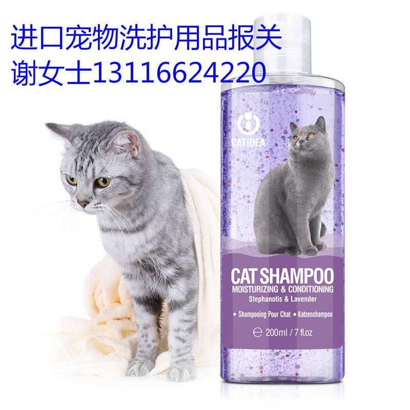 杭州进口宠物用品报关公司