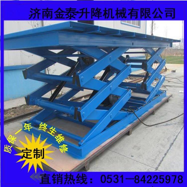 天津 固定式升降机  升降平台SJG1-3济南金泰机械 质量保证
