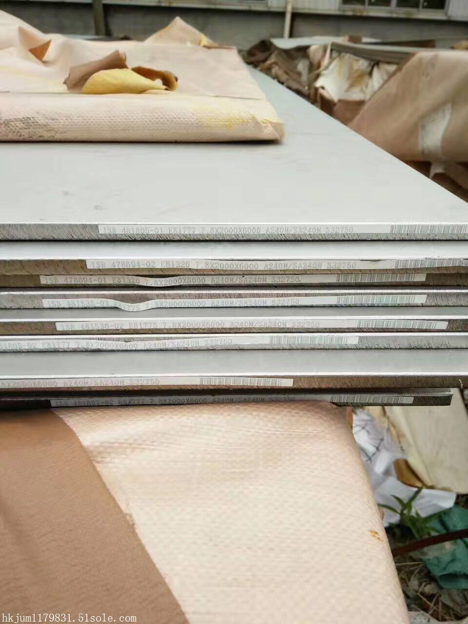 镍合金板双相钢2507不锈钢板
