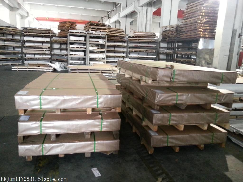 天津2205不锈钢板