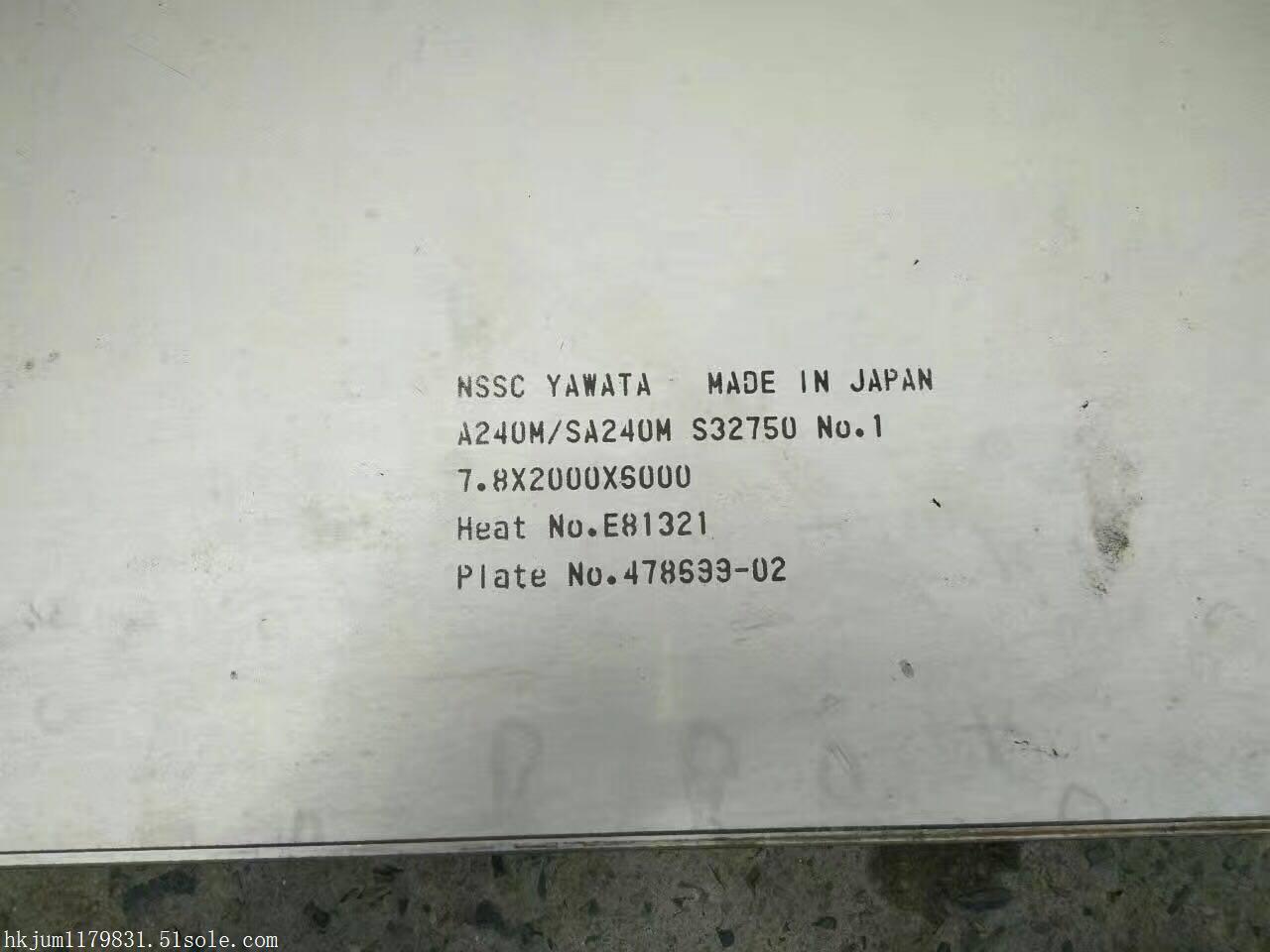 镍基合金板双相钢S32205不锈钢板