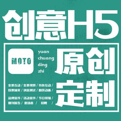 深圳网站设计公司免费试用后台