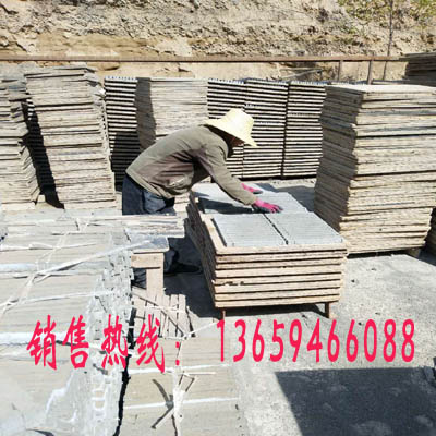 供甘肃庆阳水泥制品和平凉水泥垫块