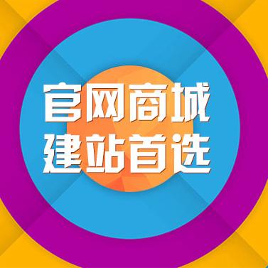 深圳网站建设首选新万建站