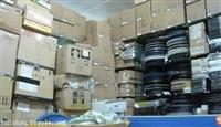 腰带库存回收,库存包回收公司,库存包积压回收,库存包收购