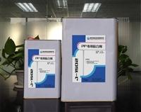 优质胶水,PP塑料透明胶水,塑料胶水厂