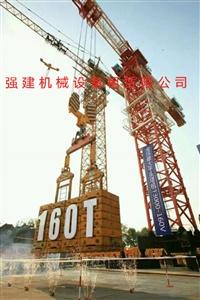 强建机械设备租赁服务部主要经营  建筑工程机械租赁服务