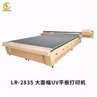上海鼠标垫打印机
