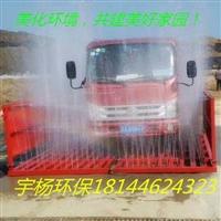 专业生产河南郑州工地洗轮机全国工地流行的一款清洗设备
