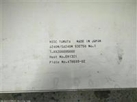 S32205钢板采购投标