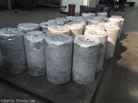 铝钼合金ALMo20
