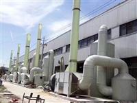 江阴有机废气处理-废气处理设备-voc废气处理公司-常州蓝阳环保
